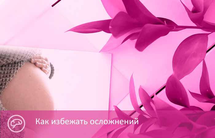 беременность после лапароскопии желчного пузыря