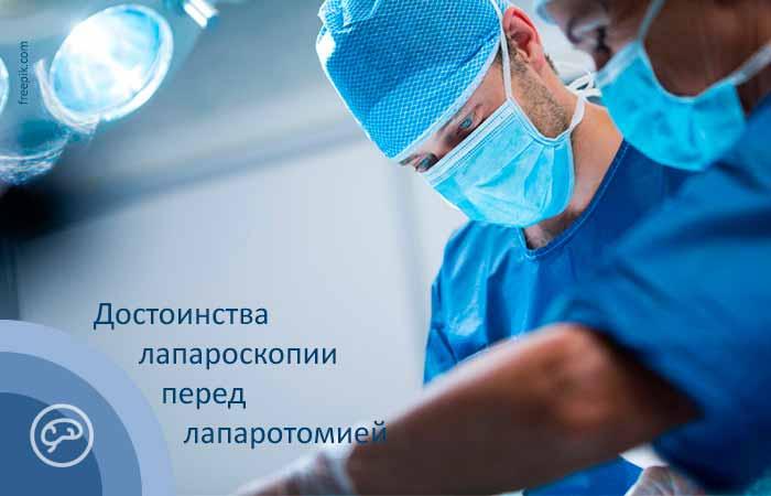 Операция по удалению желчного пузыря лапароскопическая и полостная