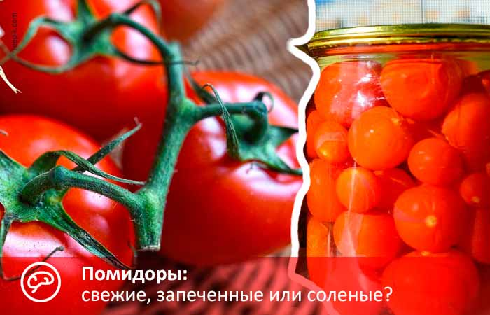 помидоры после удаления желчного пузыря