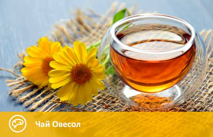 Чай Овесол