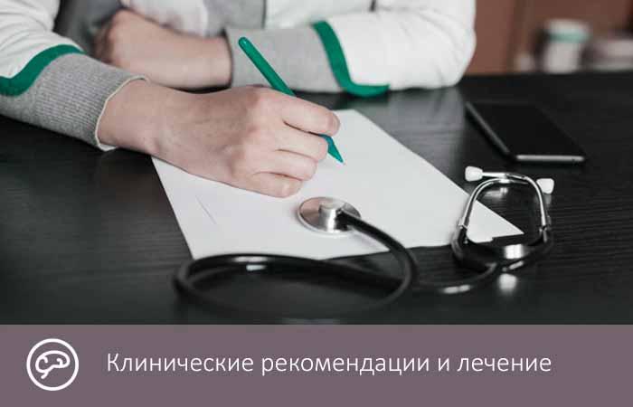 Печеночная недостаточность: симптомы, диагностика и лечение