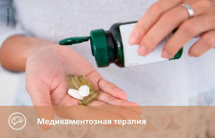Медикаментозная терапия после удаления желчного