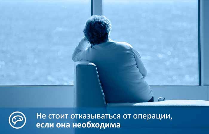 холедохолитотомия