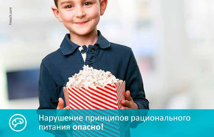Почему возникает загиб желчного в детском возрасте